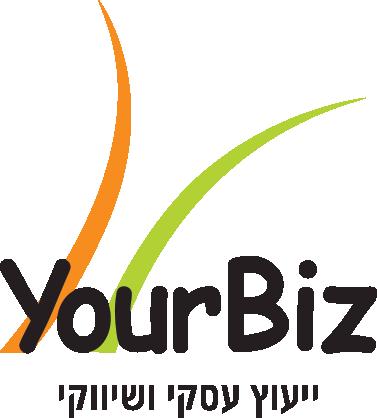 YourBiz ייעוץ עסקי ושיווקי