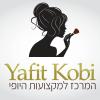 Yaffit Kobi- המרכז למקצועות היופי